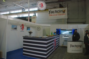 Salonul Nautic International Bucuresti 2012