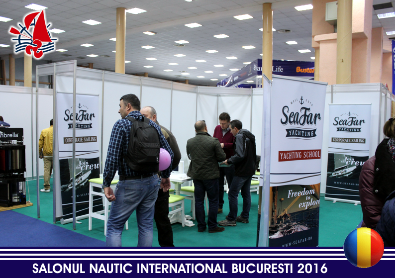 Salonul Nautic_Romania 2016_ (1)